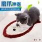 剑麻平板鱼猫抓板 HAWOO毛绒边手提磨爪磨牙宠物玩具猫猫用品批发