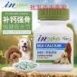 麦德氏狗狗羊乳钙片120片宠物补钙健骨幼犬老年犬双层片营养包邮