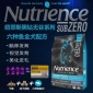 Nutrierce纽翠斯黑钻无谷六种鱼冻干成犬幼犬粮5磅22磅-一件代发