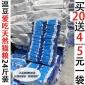 好品牌逗豆猫粮10KG20袋送4袋 天然猫粮 成猫幼猫 1-4月可用