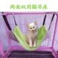 宠物用品猫用品北极绒猫吊床宠物垫子猫挂床秋冬宠物窝一件代发