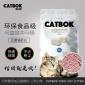 猫砂6L猫博珂水蜜桃绿茶原味豆腐猫砂除臭吸水快结团不粘底可冲厕
