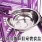 宠物食盆不锈钢防踩翻食碗碗猫食盆固定饮水盆宠物两用碗厂家直销