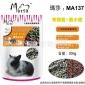 Marsa 玛莎青稞麦加黑小麦200g   仓鼠龙猫、兔子天竺鼠宠物食品
