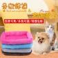 超舒适珊瑚绒宠物狗窝猫窝 猫咪冬季羊羔绒宠物垫子 泰迪金毛 狗